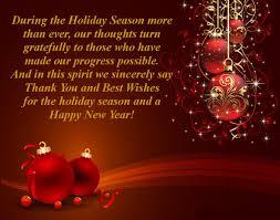 christmas thoughts christmas wishes 2016 merry christmas