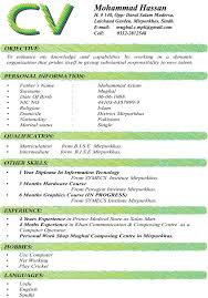 Job Resume Sample Malaysia by Resume Template How To Make A Rusume Cv Hotanvrdnscom T In