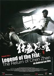 Poster de Legend of the Fist the Return of Chen Zhen