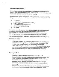 Sampels of scholarship essays writefiction web fc com FC  middot  Extraordinary Financial Need Scholarship Essay Examples