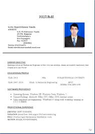 Mba Sample Resume by Resume Sample For Mba U0026 B Tech In Mechanical Engineering Having 3