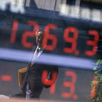 Asian Financial Crisis   A detailed essay on an important event in