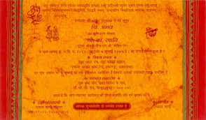 wedding invitation card matter in hindi language yaseen for