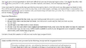 Sat Essay Example Bank Examples To Use For Sat Essay Sat Examples Essay First Person