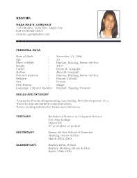Sample Resume Objectives Warehouse Worker by Resume Form Resume For Your Job Application