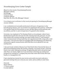 Sample Email Cover Letter Inquiring About Job Openings icover uk     Pinterest