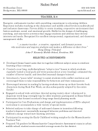 Plasmati Graduate CV