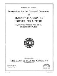 massey harris 33 diesel tractors 1 png v u003d1462480492