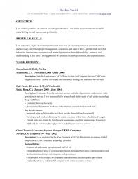 Resume Summary Examples Customer Service by Resume Customer Service Skills And Abilities Resume Examples