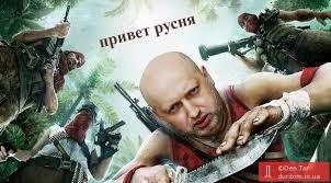 Большинство украинцев видят премьером Яценюка, а спикером Рады - Турчинова, - опрос - Цензор.НЕТ 9183