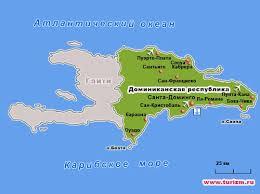 тайна землятресения на Гаити