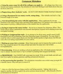 graduate school entrance essay examples BestWeb