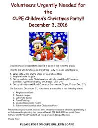 notice volunteers needed for 2016 cupe childrens christmas party