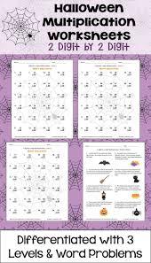 printable halloween worksheets the 25 best printable multiplication worksheets ideas on