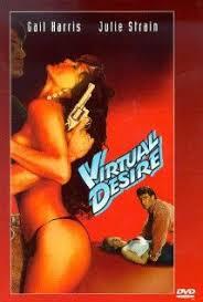 Virtual Desire 1995