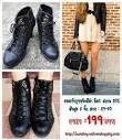 ขาย รองเท้าบูทหนังสีดำ มือ2 สภาพ 80% ส้นสูง 3 นิ้ว size : 39-40 ...