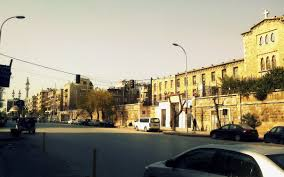 King Faisal Street