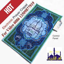 Islamic Prayer Rugs Wholesale Wholesale Muslim Prayer Mat Wholesale Muslim Prayer Mat Suppliers