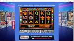 Игровые автоматы Gaminator на мобильном устройстве