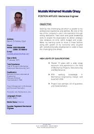 Civil Engineering Student Resume  resume template    civil     education sample resume sample high school teacher resume resume       resume high school