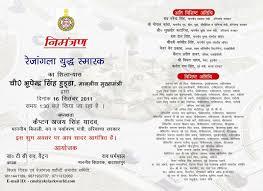 retirement invitation card in marathi retirement party invitations