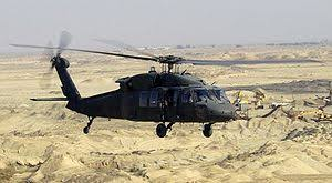 Вертолет UH-60 Black Hawk