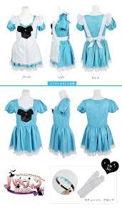 blue halloween costume osharevo rakuten global market puffy straining maid