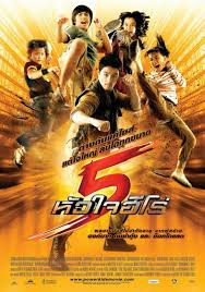 Force of Five film complet