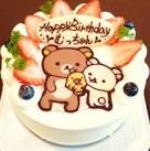 เค้ก วันเกิดฉบับการ์ตูน ((น่ากินมาก!!)) - Dek-D.com > มีรูปเด็ด > รูป