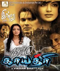 1920 Gayathri Horror – in Tamil DVD-Rip