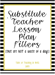 by George Orwell   eNotes Lesson Plan   Literature Lesson     Pinterest