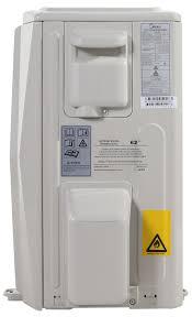 midea mis50 5 3kw wi fi inverter split system air conditioner