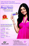prega news pregnancy test in hindi
