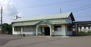 Fukura Station