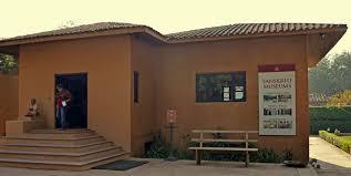 Sanskriti Museums