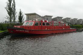 Kurt-Werner Seidel - ShipSpotting.com - Ship Photos and Ship Tracker - 1182040