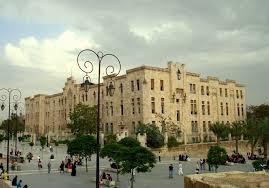 Grand Serail of Aleppo