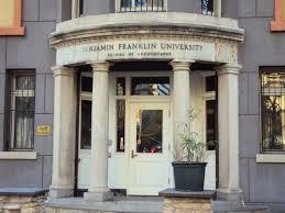 Benjamin Franklin University