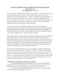 What makes a good personal statement    Personal statement