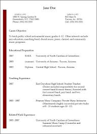 Making A Sample Cover Letter For Teacher   Cover Letter Templates   cover letter for teaching FC