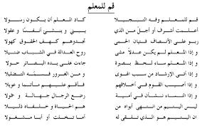 وأنتم طيبون صنَاع الأجيال 24/2