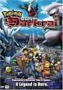 Pokemon Movie The Rise Of Darkrai / โปเกมอน มูฟวี่ ตอน เดียร์ก้า ...