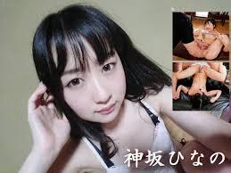 姫川優花 エロ|