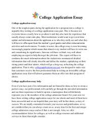 College Application Essay Service Us College application essay service us