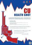 CU Health Shot : การแข่งขันตอบปัญหาสุขภาพ จุฬาฯ อาสาช่วยกาชาด ...