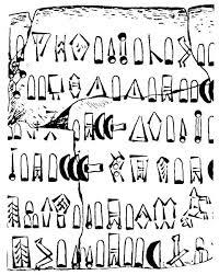 تصویر  پست  دانلود مقاله نقوش و خطوط روی سکه های دوره ساسانی