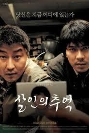 Nhật Ký Kẻ Sát Nhân Memories Of Murder - Hồi Ức Kẻ Sát Nhân - 2003