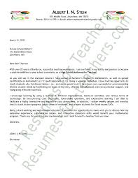 Application letter with reference Job Application Letter In Japanese Sample Resume for Teachers I