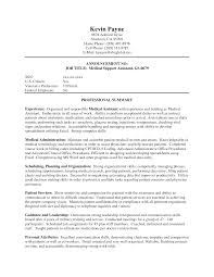 Example Of Resume No Experience by Examples Of Medical Assistant Resumes With No Experience Resume
