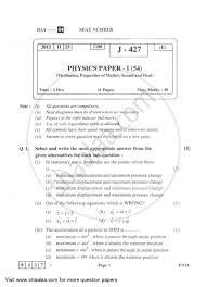 Cbse Board Question Papers      Class Xii Computer Science   class     lbartman com